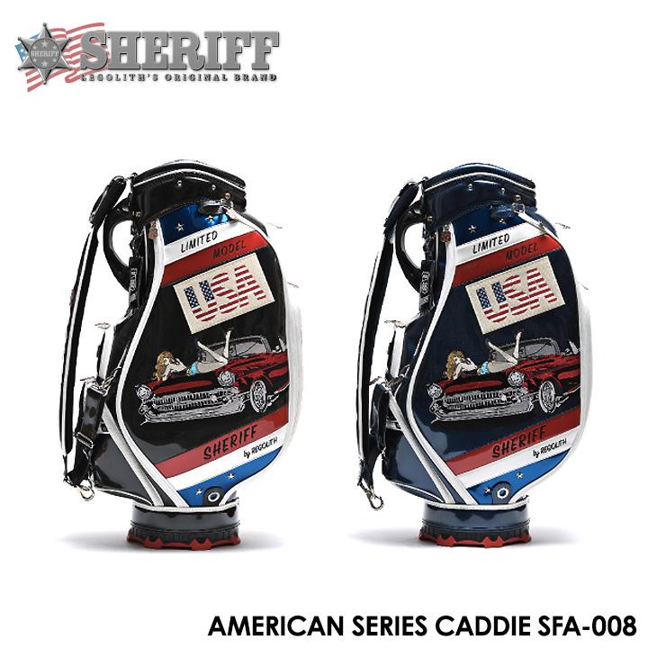 【2018モデル】【数量限定】シェリフ SFA-008 アメリカンシリーズ カート型 3点式 キャディバッグ 9.5型 4.7kg American Series SHERIFF