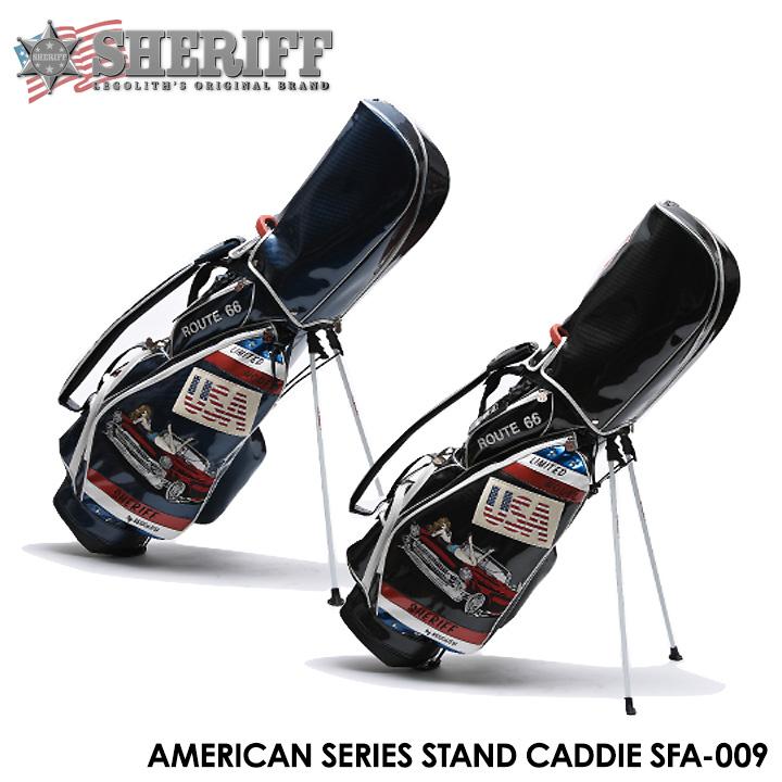 【2018モデル】【数量限定】シェリフ SFA-009 アメリカンシリーズ スタンド型 キャディバッグ 9型 3.8kg American Series SHERIFF
