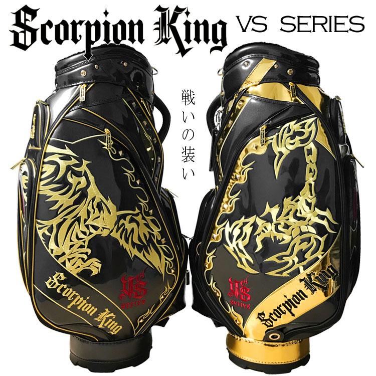 スコーピオンキング キャディバッグ SKCB-002 ブラック/ブラック×ゴールド 9.5型 4.8kg Scorpion King