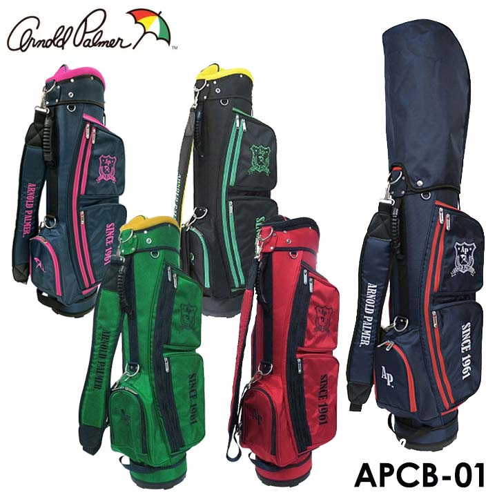 【2019モデル】アーノルドパーマー APCB-01 ゴルフ 軽量 キャディバッグ 7.5型 2.5kg 46インチクラブ対応 ARNOLD PALMER