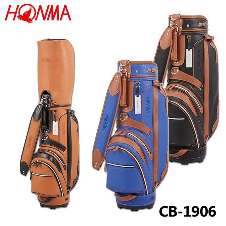 【2019モデル】本間ゴルフ CB-1906 シンプルモデルキャディバッグ 9.0型 3.8kg 47インチ対応 HONMA 20p