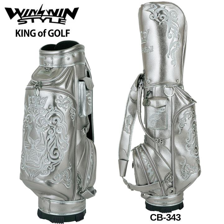 【2019モデル】ウィンウィンスタイル 「キングオブゴルフ シルバー CB-343」KING of GOLF (LION DESIGN)SV CART BAG ゴルフキャディバッグ WINWIN STYLE