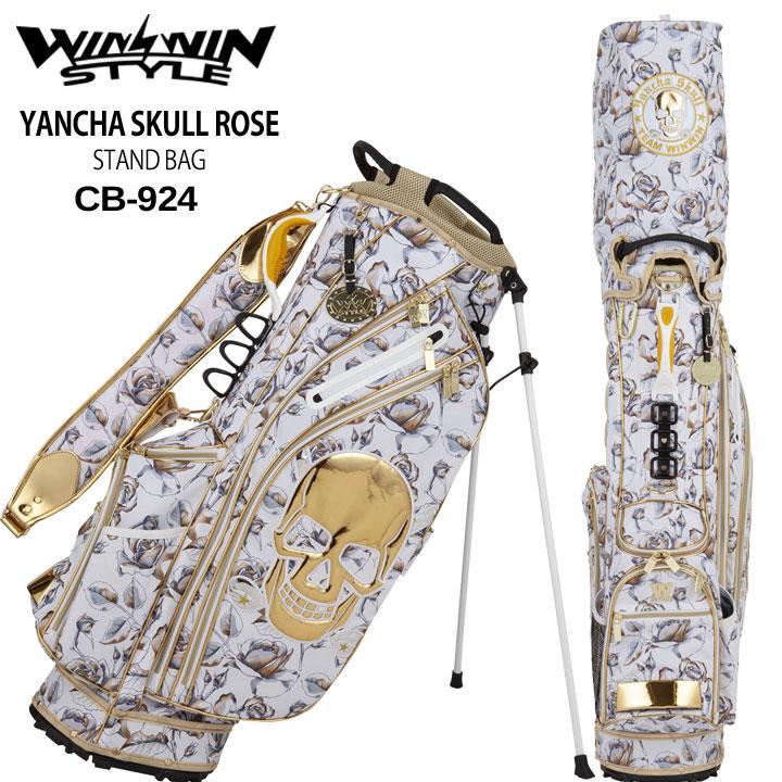 【2019モデル】ウィンウィンスタイル 「ヤンチャスカルローズ ホワイト CB-924」YANCHA SKULL ROSE STAND BAG GOLD Version ゴルフキャディバッグ WINWIN STYLE