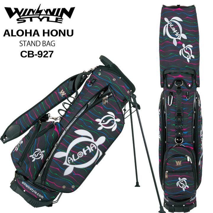 【2019モデル】ウィンウィンスタイル 「アロハホヌ ブラック CB-927」ALOHA WINWIN HONU STAND BAG ゴルフキャディバッグ WINWIN STYLE