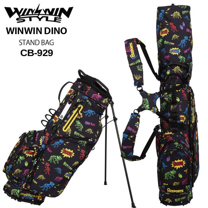 【2019モデル】ウィンウィンスタイル 「ウィンウィンダイノ ブラック CB-929」WINWIN DINO LIGHT WEIGHT STAND BAG ゴルフキャディバッグ WINWIN STYLE RSSPORTS
