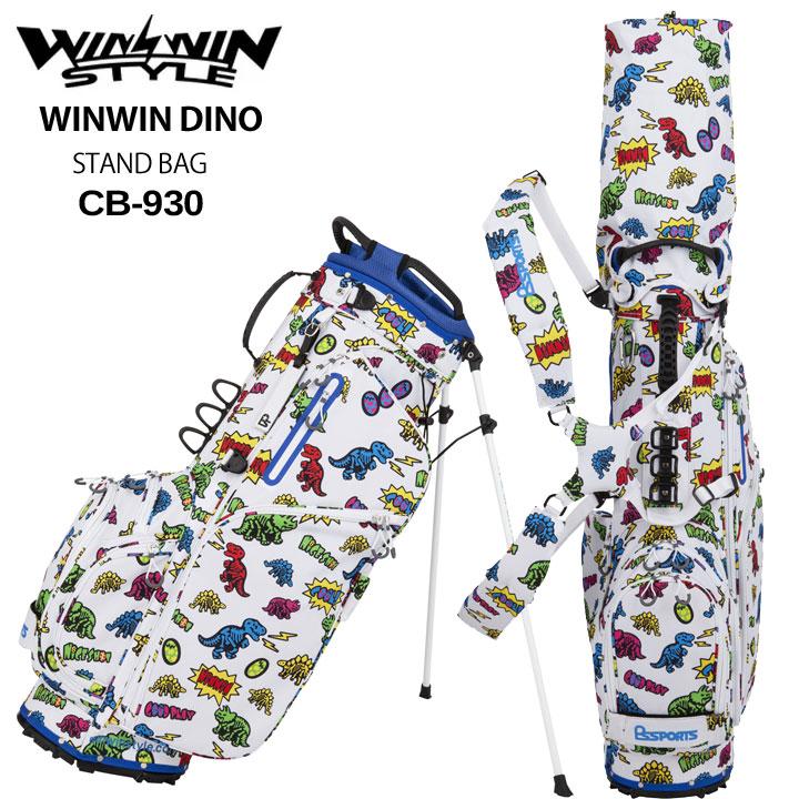 【2019モデル】ウィンウィンスタイル 「ウィンウィンダイノ ホワイト CB-930」WINWIN DINO LIGHT WEIGHT STAND BAG ゴルフキャディバッグ WINWIN STYLE RSSPORTS