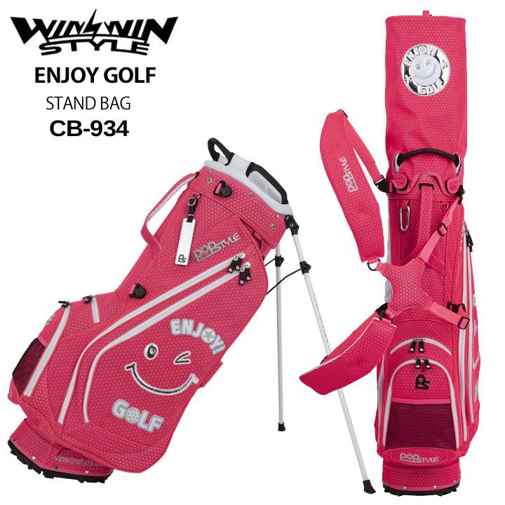 【2019モデル】ウィンウィンスタイル 「エンジョイゴルフ ピンク CB-934」ENJOY GOLF LIGHT WEIGHT STAND BAG ゴルフキャディバッグ WINWIN STYLE POPSTYLE