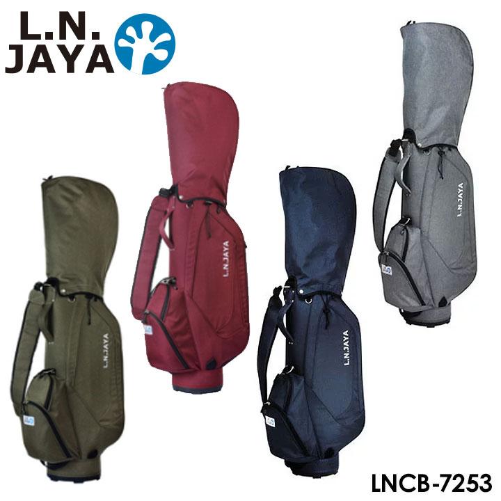 エルエヌジャヤ LNCB-7253 カート型 キャディバッグ 8.5型 2.3kg 48インチ対応 L.N.JAYA