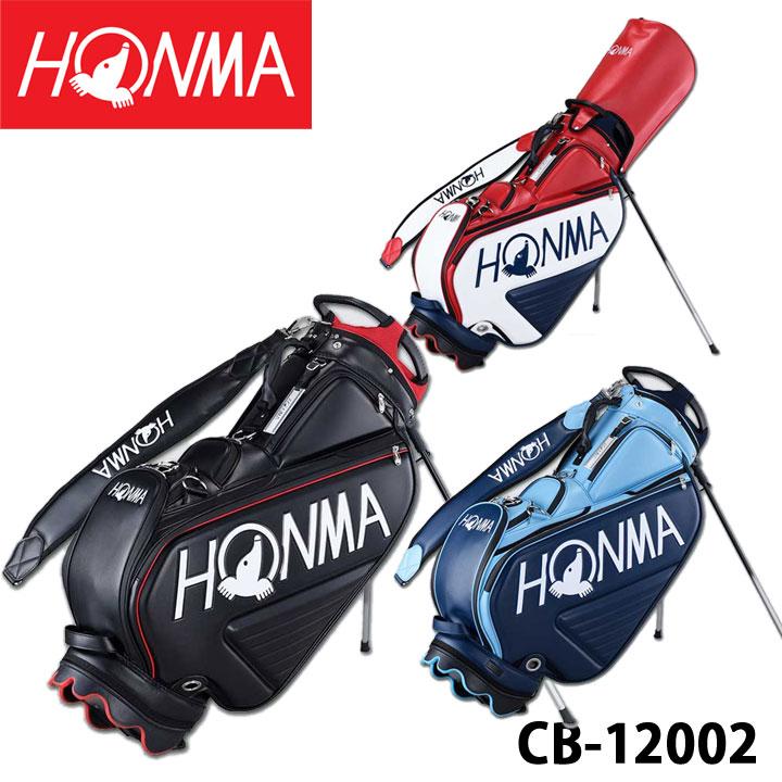【2020モデル】本間ゴルフ CB-12002 トーナメントプロモデルスタンドキャディバッグ 9.5型 4.7 ゴルフ HONMA 20P