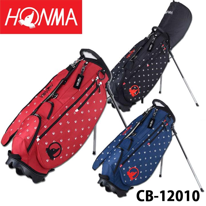 【2020モデル】本間ゴルフ CB-12010 ユニセックスモデル 春夏アパレルコレクションデザイン軽量スタンドバッグ 9型 2.5Kg キャディバッグ HONMA 20P