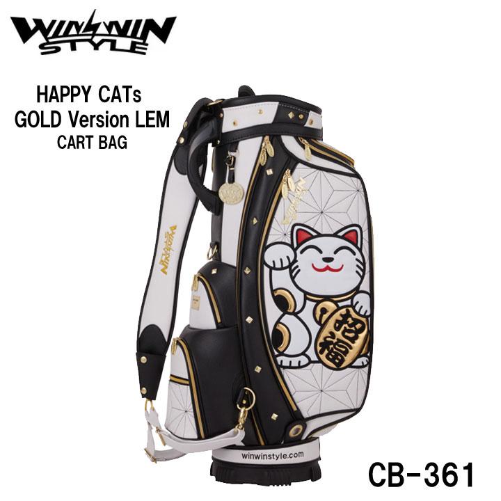 超爆安 Version HAPPY CB-361 STYLE CATs CART BAG GOLD WINWIN LEM ハッピイキャッツ ゴルフキャディバッグ 【2020モデル】ウィンウィンスタイル 限定モデル カートバッグ-ゴルフ
