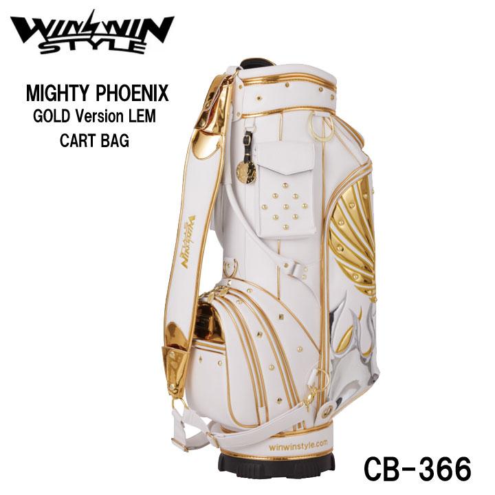 【2020モデル】ウィンウィンスタイル CB-366 MIGHTY PHOENIX CART BAG GOLD Version LEM ゴルフキャディバッグ WINWIN STYLE