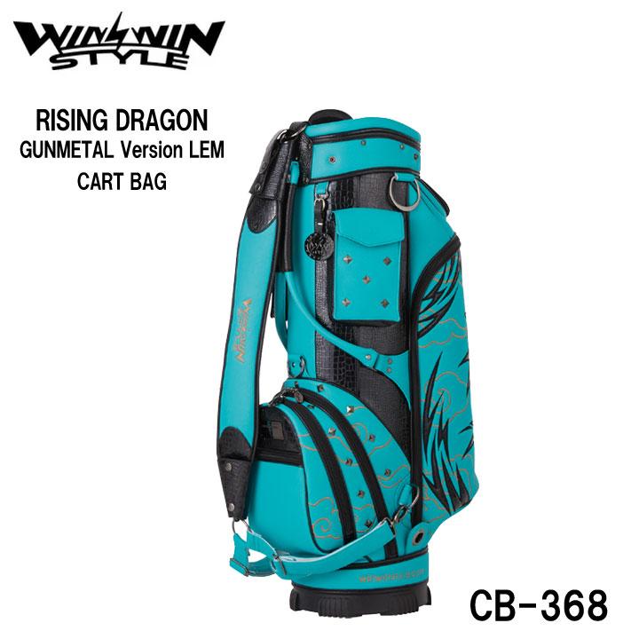 【2020モデル】ウィンウィンスタイル CB-368 RISING DRAGON CART BAG GUNMETAL Version LEM ゴルフキャディバッグ WINWIN STYLE