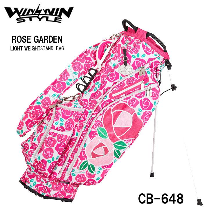 【2020モデル】ウィンウィンスタイル ローズガーデン スタンドバッグ CB-648 ROSE GARDEN LIGHT WEIGHT STAND BAG ゴルフキャディバッグ WINWIN STYLE