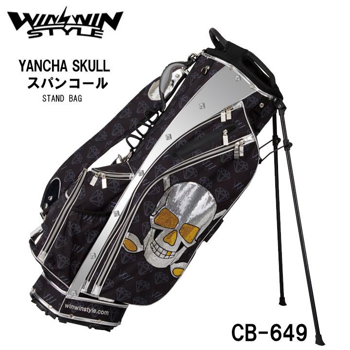 【2020モデル】ウィンウィンスタイル ヤンチャスカル CB-649 YANCHA SKULL スパンコール STAND BAG ゴルフキャディバッグ WINWIN STYLE