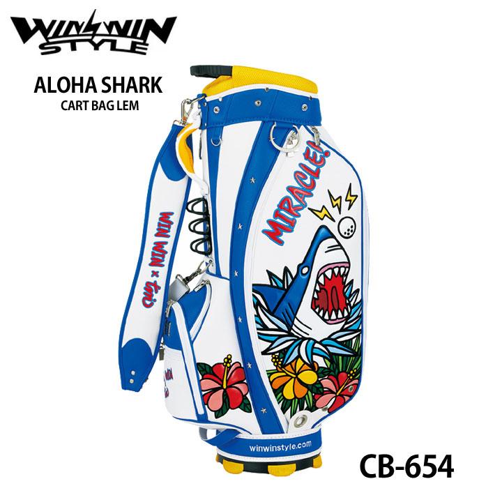 【2020モデル】ウィンウィンスタイル アロハシャーク カートバッグ CB-654 ALOHA SHARK CART BAG LEM ゴルフキャディバッグ WINWIN STYLE