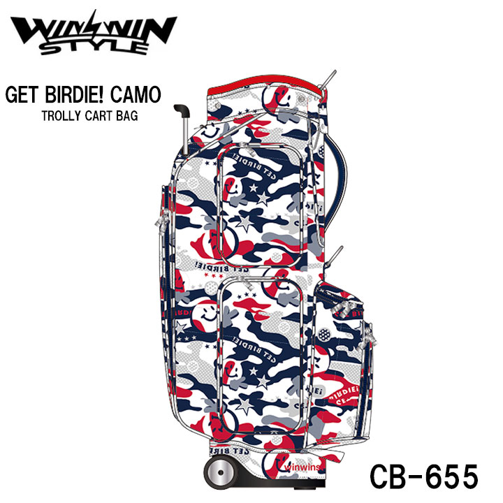 【2020モデル】ウィンウィンスタイル ゲットバーディ!カモトロリーバッグ CB-655 GET BIRDIE! CAMO TROLLY CART BAG ゴルフキャディバッグ WINWIN STYLE