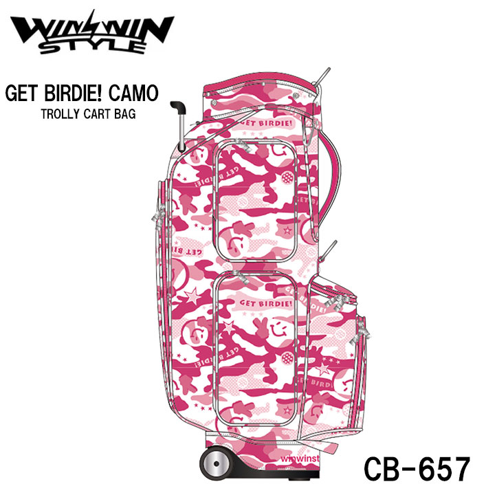 【2020モデル】ウィンウィンスタイル ゲットバーディ!カモトロリーバッグ CB-657 GET BIRDIE! CAMO TROLLY CART BAG ゴルフキャディバッグ WINWIN STYLE