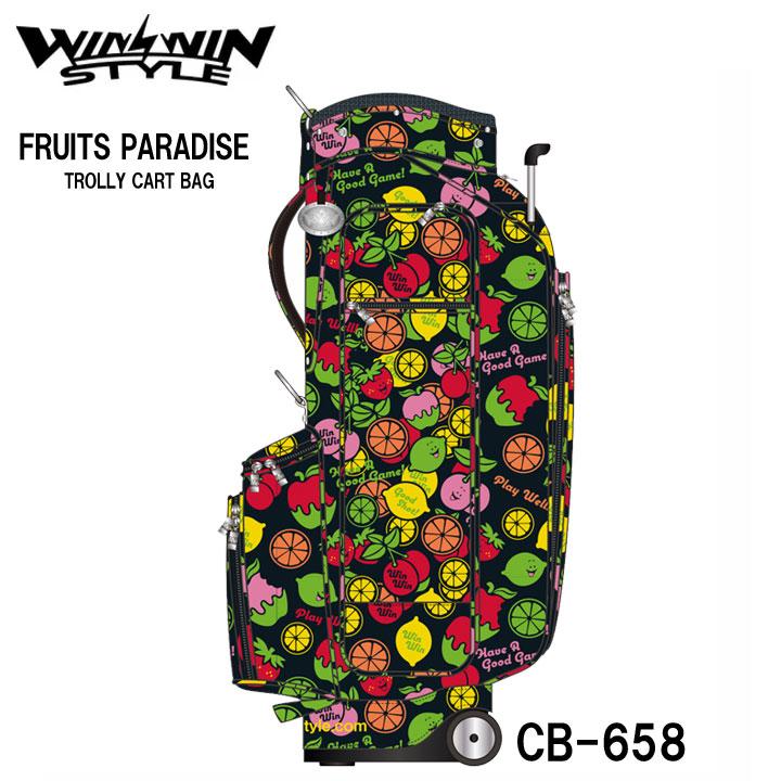 【2020モデル】ウィンウィンスタイル フルーツパラダイス トロリーバッグ CB-658 FRUITS PARADISE TROLLY CART BAG ゴルフキャディバッグ WINWIN STYLE