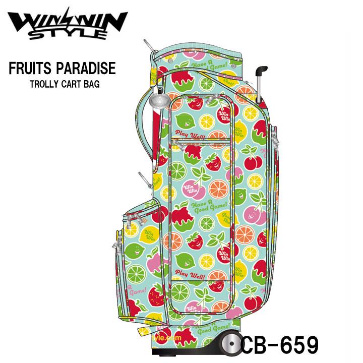 【2020モデル】ウィンウィンスタイル フルーツパラダイス トロリーバッグ CB-659 FRUITS PARADISE TROLLY CART BAG ゴルフキャディバッグ WINWIN STYLE