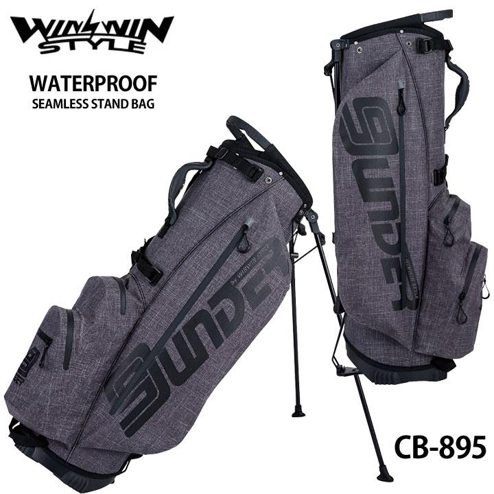【2020モデル】ウィンウィンスタイル ウォータープルーフ スタンドバッグ CB-895 WATERPROOF SEAMLESS STAND BAG ゴルフキャディバッグ WINWIN STYLE