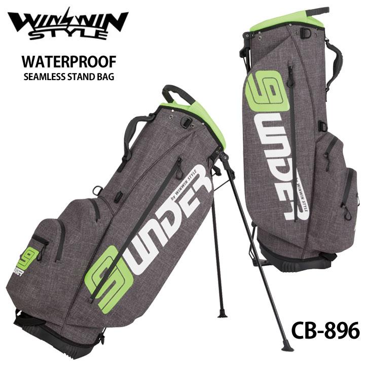 【2020モデル】ウィンウィンスタイル ウォータープルーフ スタンドバッグ CB-896 WATERPROOF SEAMLESS STAND BAG ゴルフキャディバッグ WINWIN STYLE