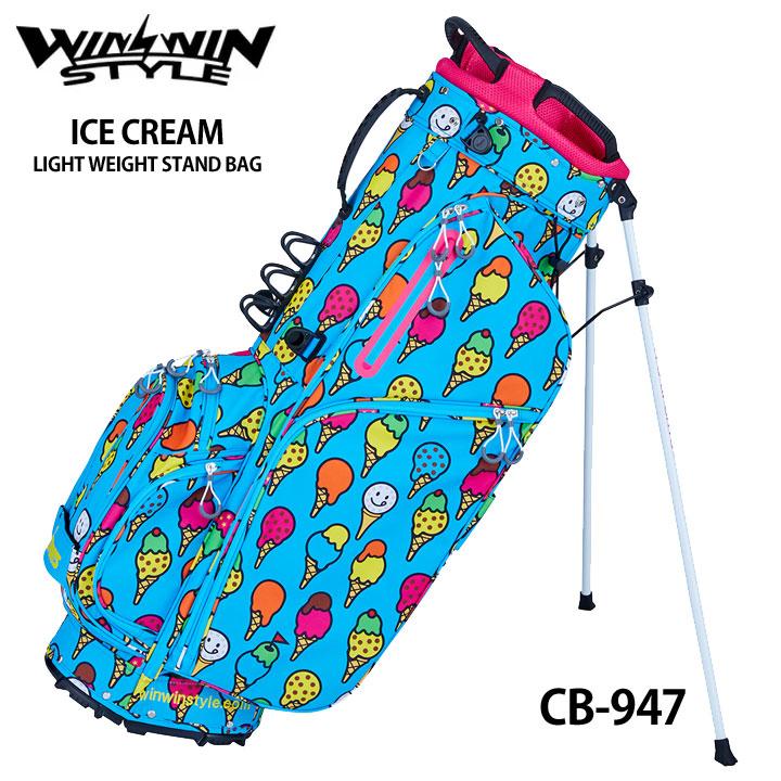 【2020モデル】ウィンウィンスタイル アイスクリーム スタンドバッグ CB-947 ICE CREAM LIGHT WEIGHT STAND BAG ゴルフキャディバッグ WINWIN STYLE