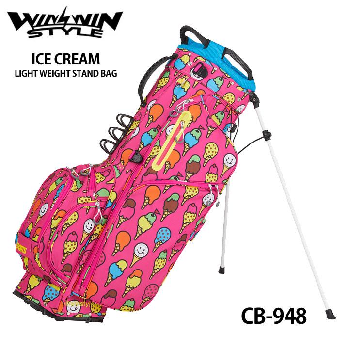 【2020モデル】ウィンウィンスタイル アイスクリーム スタンドバッグ CB-948 ICE CREAM LIGHT WEIGHT STAND BAG ゴルフキャディバッグ WINWIN STYLE