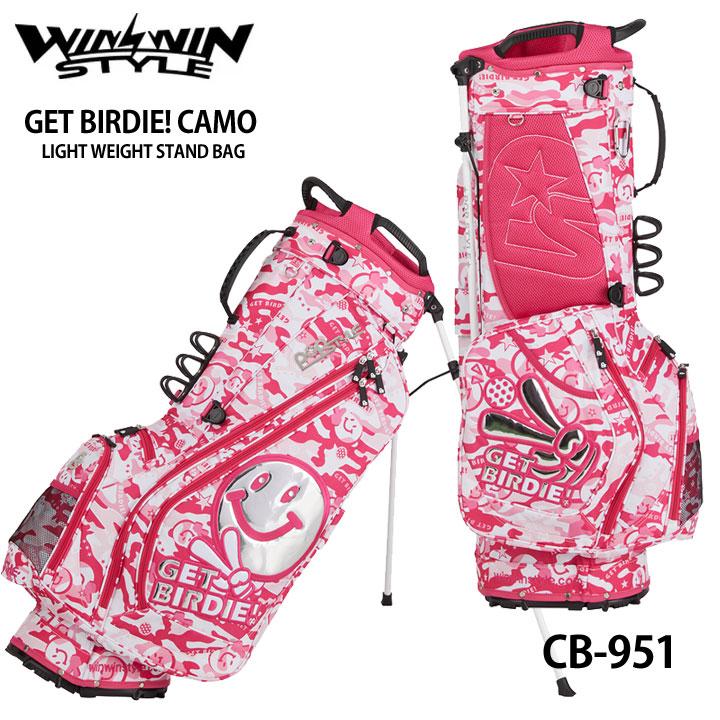 【2020モデル】ウィンウィンスタイル ゲットバーディ スタンドバッグ CB-951 GET BIRDIE! CAMO LIGHT WEIGHT STAND BAG ゴルフキャディバッグ WINWIN STYLE