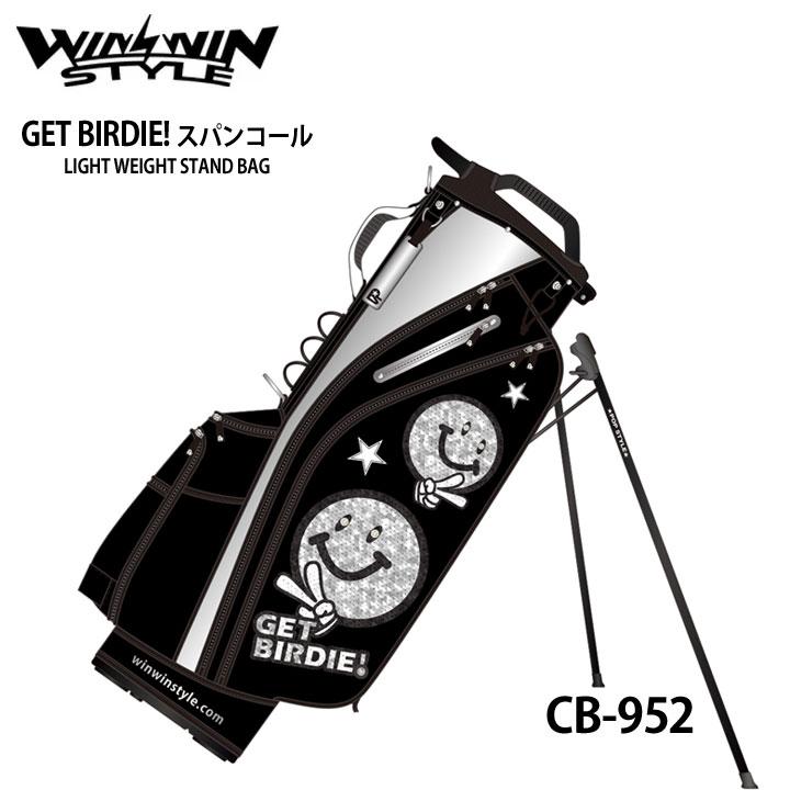 【2020モデル】ウィンウィンスタイル ゲットバーディスパンコール スタンドバッグ CB-952 GET BIRDIE! スパンコール LIGHT WEIGHT STAND BAG ゴルフキャディバッグ WINWIN STYLE