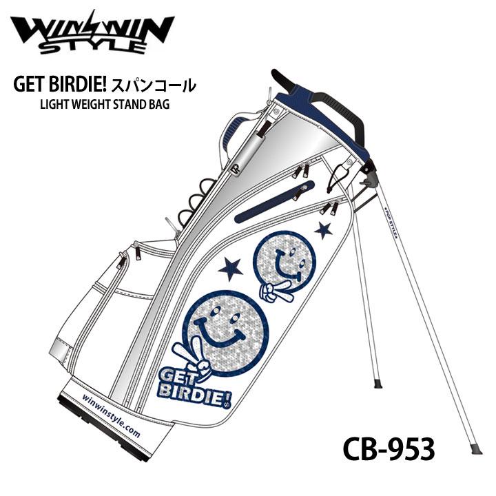 【2020モデル】ウィンウィンスタイル ゲットバーディスパンコール スタンドバッグ CB-953 GET BIRDIE! スパンコール LIGHT WEIGHT STAND BAG ゴルフキャディバッグ WINWIN STYLE