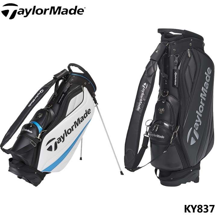 【2020モデル】テーラーメイド KY837 ツアーオリエンティッド スタンドバッグ 9.5型 3.4kg 47インチ対応 Taylormade 10p