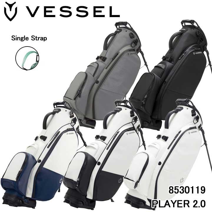【2020モデル】ベゼル 8530119 プレイヤー 2.0 スタンド シングルストラップ キャディバッグ ゴルフバッグ 8.5型 約3.2kg VESSEL Player 2.0 Stand Single Strap