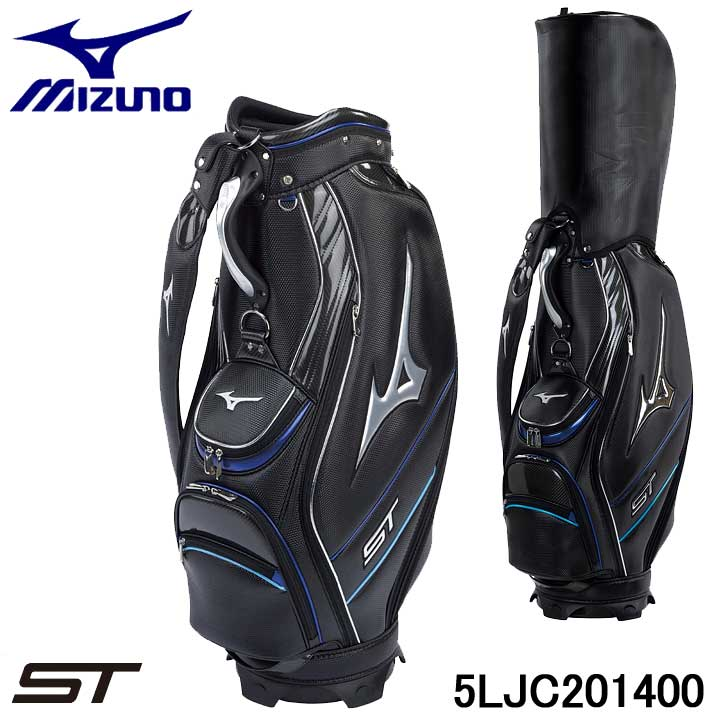 【2020モデル】ミズノ 5LJC201400 ST キャディバッグ MIZUNO ST 5LJC201400