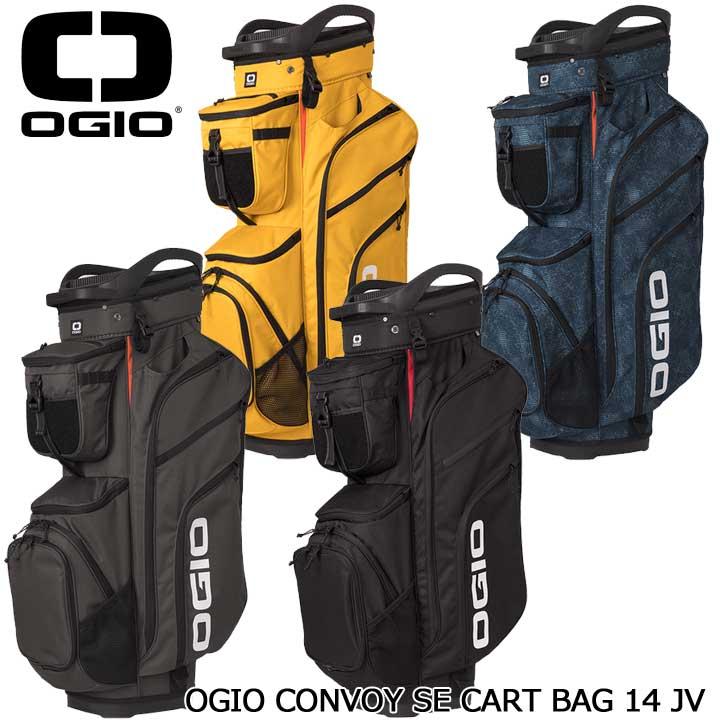 【2020モデル】オジオ コンボイ キャディバッグ 10型 2.9kg OGIO CONVOY SE CART 14 JV