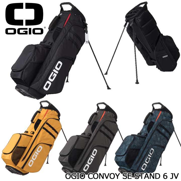 【2020モデル】オジオ コンボイ スタンド キャディバッグ 10型 2.6kg OGIO CONVOY SE STAND 6 JV