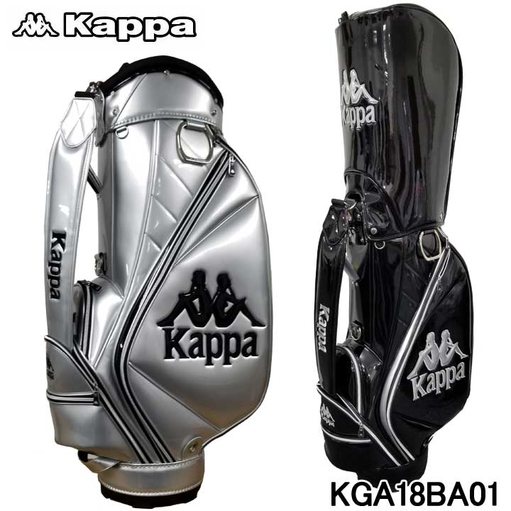 【2020モデル】カッパゴルフ KGA18BA01 キャディバッグ Kappa GOLF