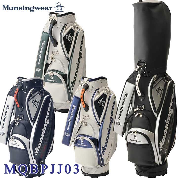 【2020モデル】マンシングウェア MQBPJJ03 キャディバッグ 9.5型 47インチ対応 Munsingwear 25p