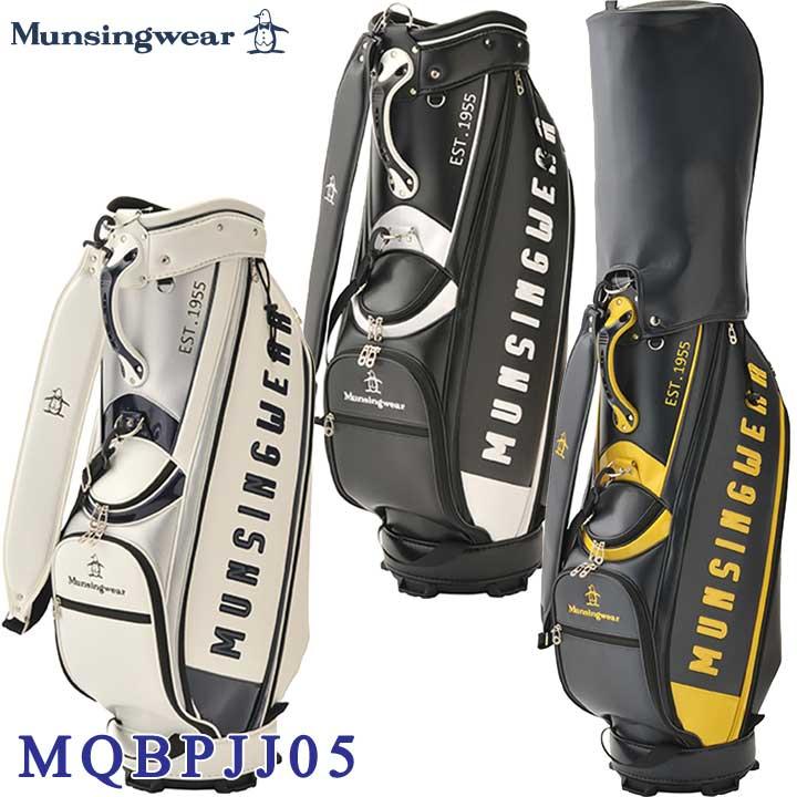 【2020モデル】マンシングウェア MQBPJJ05 キャディバッグ 9.5型 47インチ対応 Munsingwear 25p