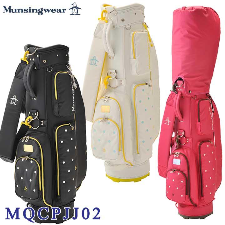 【レディース】【2020モデル】マンシングウェア MQCPJJ02 キャディバッグ 8.5型 46インチ対応 Munsingwear 25p