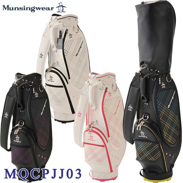 【レディース】【2020モデル】マンシングウェア MQCPJJ03 キャディバッグ 8.5型 46インチ対応 Munsingwear 25p