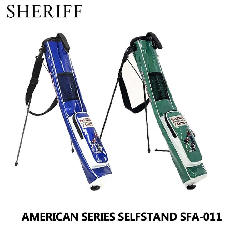 シェリフ SFA-012 アメリカンシリーズ セルフスタンドバッグ クラブケース American Series SHERIFF
