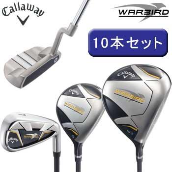 キャロウェイ ウォーバード クラブセット クラブ10本組 日本正規品 callaway WARBIRD ※バッグは付属しません