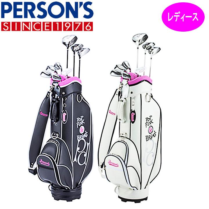 【レディース】パーソンズ PSL-2012 ハーフセット クラブ8本 キャディバッグ付き ゴルフ PERSON'S