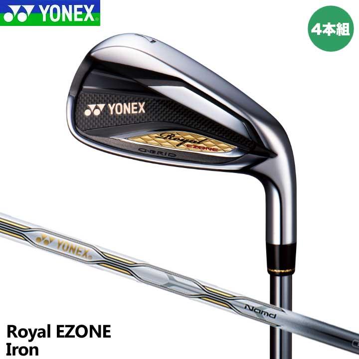 【2019モデル】 ヨネックス ロイヤル イーゾーン アイアン 4本セット(#7~PW) シャフト:Royal EZONE専用シャフト カーボン YONEX Royal EZONE Iron 20p