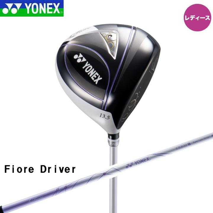 【レディース】【2020モデル】ヨネックス フィオーレドライバー シャフト:FR800 カーボン YONEX Fiore Driver