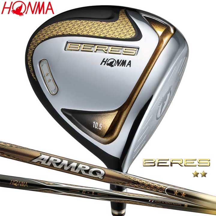 【2020モデル】本間ゴルフ ベレス ドライバー シャフト:ARMRQ 42 2S カーボン HONMA BERES