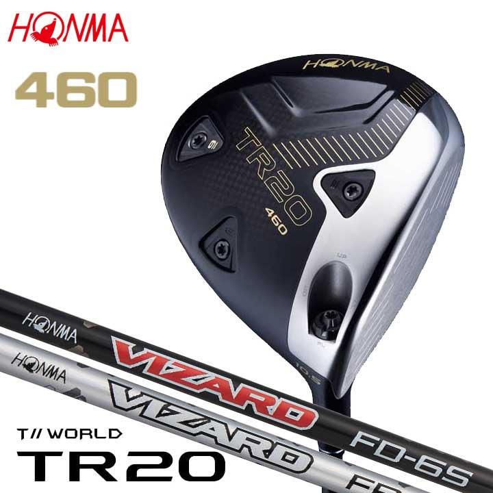 【2020モデル】 本間ゴルフ TR20 460 ドライバー シャフト:VIZARD FD / FP カーボン HONMA 30p