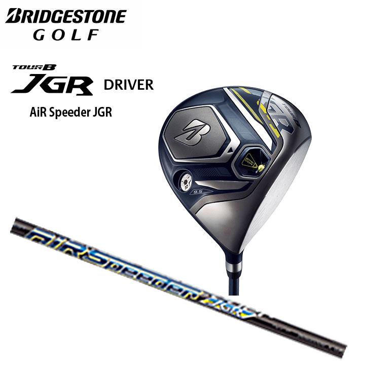 【2019モデル】ブリヂストンゴルフ TOURB JGR DRIVER ドライバー シャフト:AiR Speeder JGR カーボン BRIDGESTONE 25P