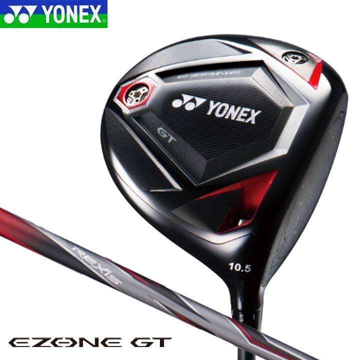 【2018モデル】 ヨネックス イーゾーン GT ドライバー シャフト:REXIS for EZONE GT カーボン YONEX EZONE GT